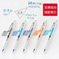 抖音推荐 日本pentel派通中性笔BLN75TL透明笔杆透明杆彩色芯中性笔顺滑速干0.5mm按动式学生用黑色考试水笔