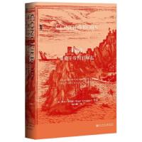 甲骨文���・征服者:葡萄牙帝��的崛起
