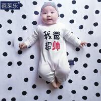 婴儿春装新生儿外出抱衣服0-3个月男女宝宝6休闲秋冬季哈衣连体衣