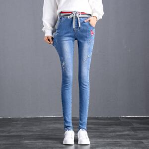 牛仔裤女长裤宽松显瘦松紧腰哈伦裤春秋新款韩版高腰