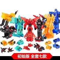 暴触爆速合体碰撞爆裂飞车翎空天威甲变形金刚机器人男孩玩具套装 初始版全套七款