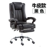 电脑椅舒适久坐家用旋转椅学生椅子主播书房办公椅可躺直播老板椅 钢制脚;旋转升降扶手