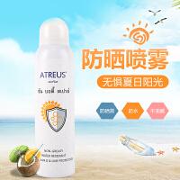 泰国ATREUS牛奶美白防晒喷雾霜sp50