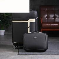 万向轮拉杆箱子母箱牛津布箱子旅行箱包行李箱男女登机箱20寸24寸
