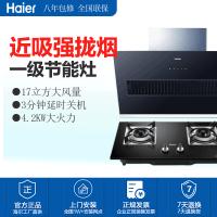 海��(Haier)吸油���C灶具套餐 C1900+QE5B2 �任�式抽油���C+4.2KW猛火灶