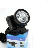 LED充电头灯家用强光照明矿灯夜野钓灯白光远射手电筒超亮头戴式 3代一套