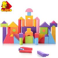 儿童积木玩具泡沫积木大号积木大块装积木