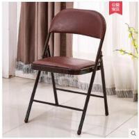 家用简约椅职员会议办公座椅靠背电脑椅培训可折叠椅子
