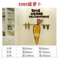 【新品特惠】班级教室装饰文化墙办公室背景墙面布置企业文化励志墙壁贴纸创意 2060拔萝卜-橙黄+黑色+咖啡+黄+深绿+