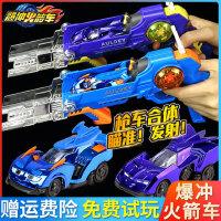 奥迪双钻爆冲火箭车飞擎套装驰小飞轨道车儿童玩具暴宠男孩升级版
