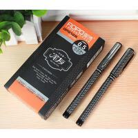奥博 GP-2128 笔友中性笔 0.5mm子弹头 书写流畅不断墨 优质文具