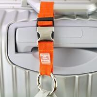 多功能旅行箱便携挂带外置行李挂扣带打包出国旅游捆扎带