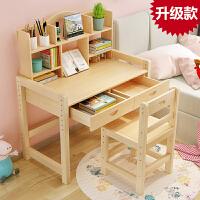 实木学习桌家用作业桌简约可升降书桌小学生写字桌椅套装松木