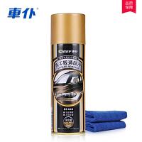 不干胶清除剂汽车家居去胶剂除胶剂粘胶胶质去除剂CP623