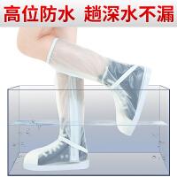 鞋套防水雨天男女骑行耐磨加厚鞋套高筒户外防水防滑雨鞋套