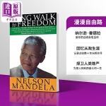 【中商原版】[英文原版]Long Walk To Freedom 漫漫自由路/南非曼德拉自传记