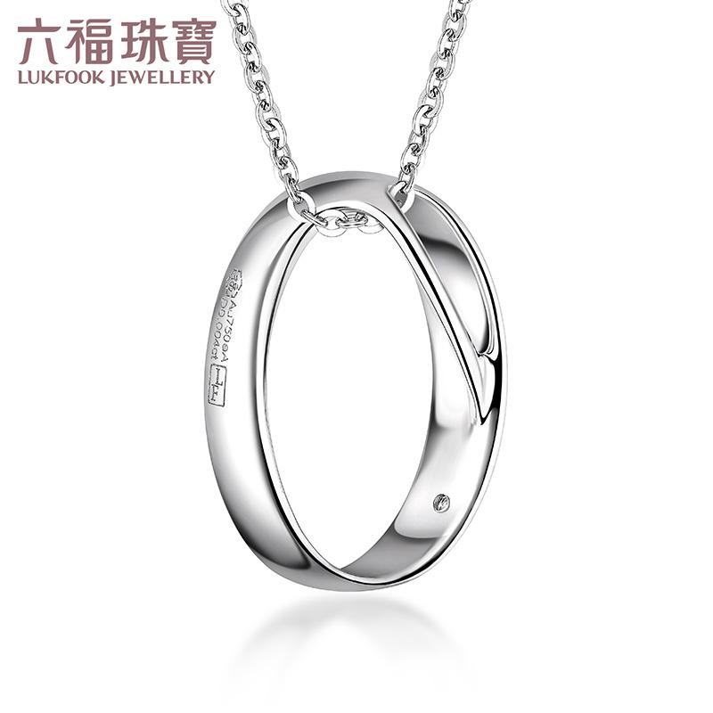 六福珠宝爱恒久系列18K金钻石项链吊坠情侣钻石吊坠不含链LF28602