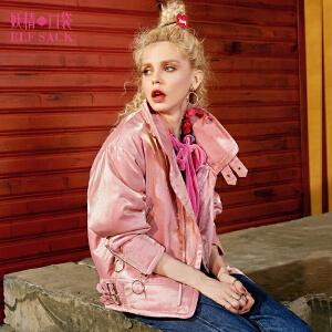 【每满150减50】妖精的口袋闪光的心冬装新款闪光刺绣棉衣高领街头风棉服女