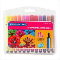 马可水彩笔1232 儿童画画粗三角杆 无毒可水洗水彩笔