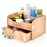 普润 实用二代DIY超大抽屉木质收纳盒/化妆盒(AJ012)--柚色
