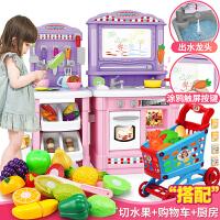 仿真�N房玩具套�b�和��^家家切切��3-6�q做�煮�洗碗�N具男女孩2