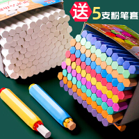 彩色粉笔黑板报儿童无尘家用教学粉尘六角水溶性粉笔套