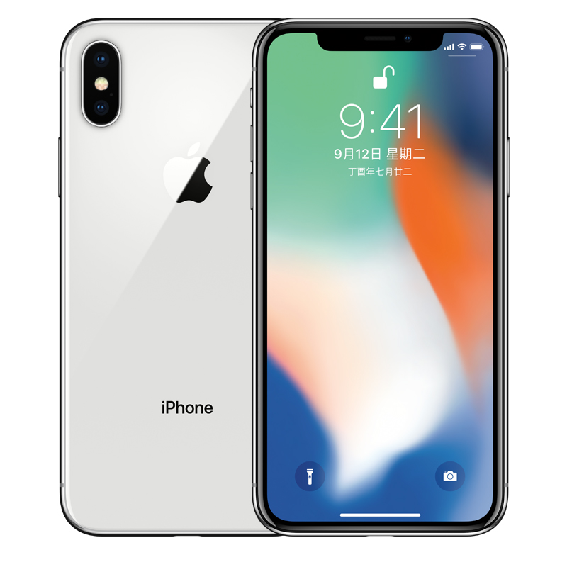 Apple iPhone X 256G 银色 支持移动联通电信4G手机国行正品,可使用礼品卡支付