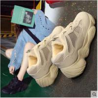 新款网红女鞋冬季韩版原宿百搭休闲加绒运动老爹鞋女学生棉鞋