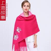 上海故事羊毛围巾披肩两用超大春秋季女韩加厚长款百搭刺绣双面夏季空调围巾