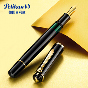 德国百利金Pelikan 24K镀金笔尖 树脂笔身传统M200墨水笔活塞钢笔商务办公* 墨水成人用钢笔 顺丰包邮