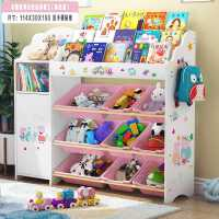 儿童玩具收纳架超大容量收纳整理置物架多层书架储物箱儿童收纳柜