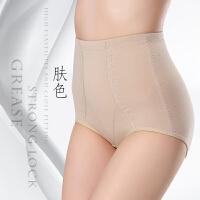 2条装 棉中腰收腹提臀内裤女塑身产后收腹裤美体大码束腹裤 肤色 2条装