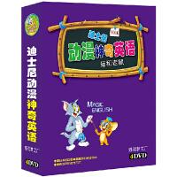 猫和老鼠动漫教学4DVD 猫鼠梦工厂幼儿迪士尼动漫神奇英语-