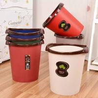 【买1送1同款】带压圈分类垃圾桶家用厨房卫生间客厅卧室大号垃圾篓垃圾筒