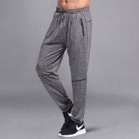 运动裤男女跑步健身篮球训练长裤足球裤子宽松收口速干休闲裤