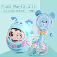 婴儿玩具大号不倒翁12个月3益智6儿童女孩男宝宝0-1岁小孩不到翁8