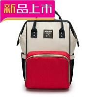妈咪包双肩包母婴包背包妈妈包多功能大容量时尚宝妈外出包手提包