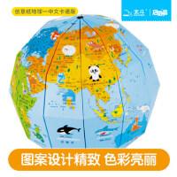 北斗折�地球�x3d立�w�和�手工制作中文卡通��意diy手�L早教模型益智玩具初中小�W生用地理地�D教�W地球�x