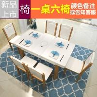 可伸缩餐桌椅组合现代简约伸缩折叠家用长方形餐桌带电磁炉定制