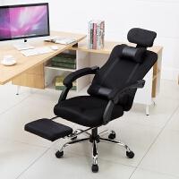 可躺电脑椅家用升降旋转办公椅午休人体工学椅子学生靠背电竞椅