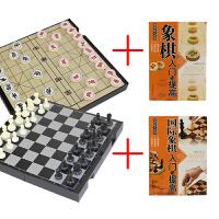 中国象棋套装磁性折叠五子棋象棋棋盘儿童学生家用仿实木象棋
