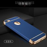 苹果5 iPhone5 5s 5se 防摔 超薄 三段式 丝滑 商务 创意 裸机手感 手机壳 手机套 保护壳 保护套
