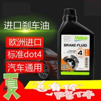 【支持礼品卡】进口汽车摩托车刹车油制动液DOT4通用型电动车离合器碟刹油 2xd