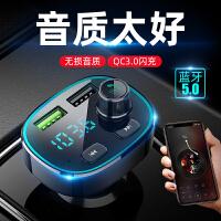 车载MP3播放器蓝牙接收器汽车音响多功能通用U盘点烟器充电器