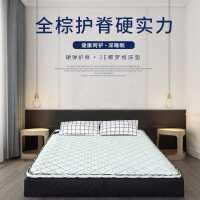 【满减优惠】天然折叠床垫椰棕3E椰梦维床垫儿童床垫1.2m床垫1.8m1.5m床垫宿舍