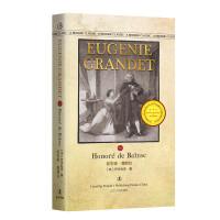 欧也妮・葛朗台Eugénie Grandet [法] 巴尔扎克 著 英文版原版 经典英语文库入选书目 世界经典文学名著