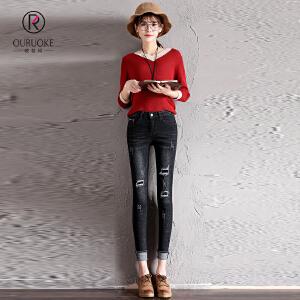 欧若珂 黑色破洞牛仔裤女秋季2018新款九分韩版高腰显瘦小脚裤