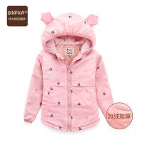 BINPAW女童加厚棉衣外套 冬装2018新品韩版洋气印花丝绒内胆棉服