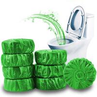 12个装绿泡泡洁厕宝蓝泡泡洁厕灵块厕所马桶自动清洁剂除臭去污马桶清洁剂洁厕球 厕所除臭异味