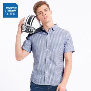 [尾品汇价:67.9元,20日10点-25日10点]真维斯男装 夏装 时尚舒适全棉条子短袖衬衫